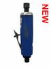 Smerigliatrice Dritta 1 Hp Mod. 260_Cod. 13200060_Airtec